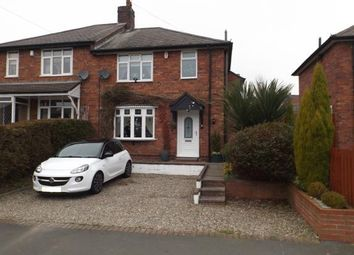 Thumbnail 3 bedroom semi-detached house for sale in Boundary Hill, Dudley, West Midlands