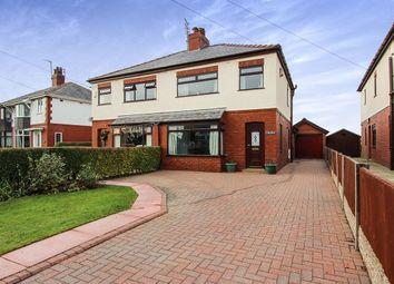 Thumbnail 3 bed semi-detached house for sale in Ash Grove Bilsborrow Lane, Bilsborrow, Preston