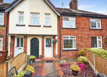 Thumbnail 3 bed terraced house for sale in Sherwood Place, Chorley