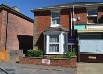 Thumbnail 1 bed flat to rent in The Colonnade, Bridge Road, Southampton