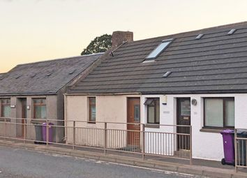 Thumbnail 2 bed end terrace house for sale in Marywell Village, Arbroath