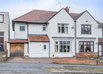 Thumbnail 5 bedroom semi-detached house for sale in Abbeydale Park Rise, Dore, Sheffield
