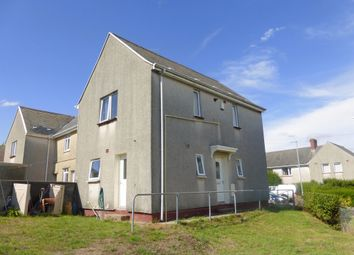 Thumbnail 2 bed end terrace house for sale in Mayhill Gardens, Mayhill, Swansea