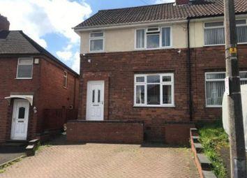 Thumbnail 3 bed property to rent in Elizabeth Crescent, Oldbury, Birmingham