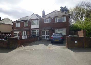 Thumbnail 3 bedroom semi-detached house to rent in Neachells Lane Industrial Estate, Neachells Lane, Wolverhampton