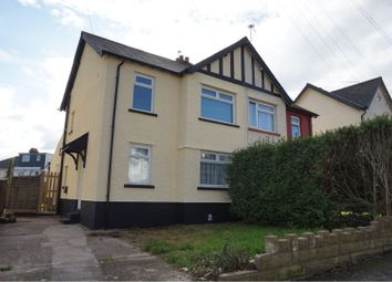 Thumbnail 3 bedroom semi-detached house to rent in Vachell Road, Ely