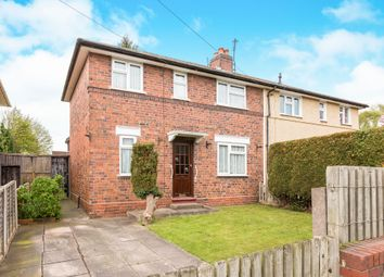 Thumbnail 3 bedroom semi-detached house for sale in Nagersfield Road, Brierley Hill