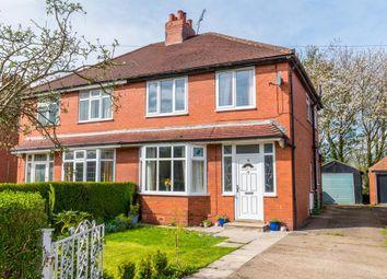 Thumbnail 3 bed semi-detached house for sale in Stump Cross, Boroughbridge, York