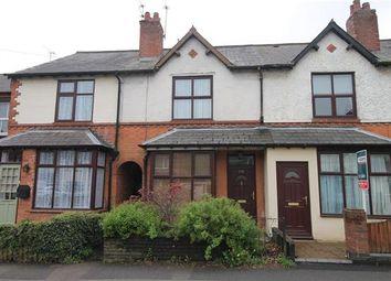 Thumbnail 2 bed terraced house for sale in Birchfield Road, Headless Cross, Headless Cross, Redditch