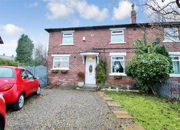 Thumbnail 3 bedroom semi-detached house for sale in Legrams Avenue, Great Horton, Bradford