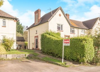 Thumbnail 2 bedroom flat for sale in Sturgeons Way, Hitchin