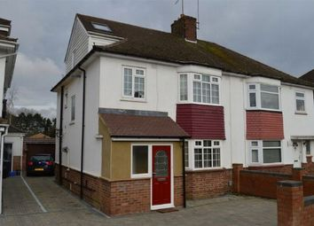 Thumbnail 4 bedroom semi-detached house for sale in Fir Tree Walk, Westone, Northampton