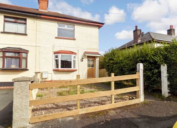 Thumbnail 3 bed end terrace house to rent in Victory Street, Lisburn