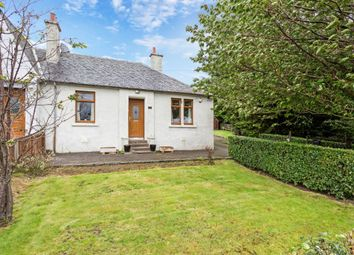 Thumbnail 2 bed end terrace house for sale in 3 Paddockhall Cottage, Linlithgow Road, By Philpstoun