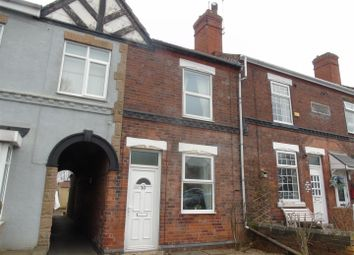 Thumbnail 2 bed property to rent in Hornscroft Road, Bolsover, Chesterfield