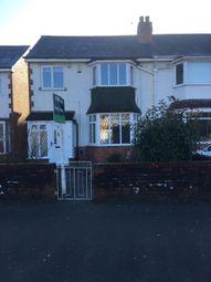 3 bed semi-detached house for sale in Westley Road, Acocks Green, Birmingham B27