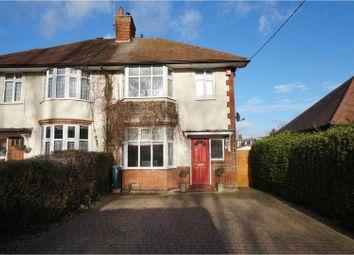 Thumbnail 3 bed semi-detached house for sale in Boughton Lane, Moulton, Northampton