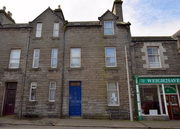 Thumbnail 4 bed terraced house for sale in 29 Dempster Street, Wick