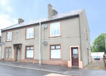 Thumbnail 2 bed flat for sale in Riccarton Road, Hurlford, East Ayrshire