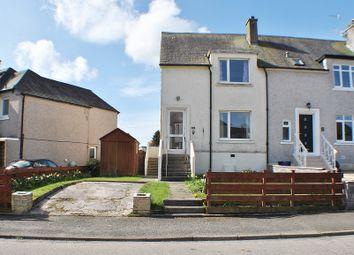 Thumbnail 2 bedroom terraced house for sale in Braeside Crescent, Castle Douglas