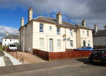 Thumbnail 2 bedroom flat for sale in 16, River Terrace, Guardbridge