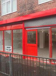 Thumbnail Retail premises to let in St. Sepulchre Gate West, Doncaster
