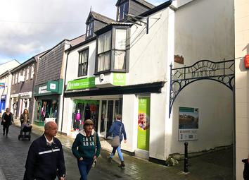 Thumbnail Retail premises to let in Bridge Street, Haverfordwest
