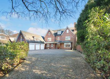 Thumbnail 8 bed detached house for sale in Roman Road, Little Aston Park, Sutton Coldfield