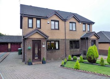 Thumbnail 3 bed semi-detached house for sale in Brodick Drive, Stewartfield, East Kilbride