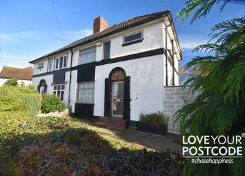 Thumbnail 3 bed semi-detached house to rent in Churchfields Road, Wednesbury