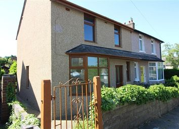 Thumbnail 3 bed property for sale in St Pauls Road, Lancaster
