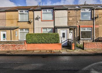Thumbnail 2 bed terraced house for sale in Letchworth Road, Ebbw Vale