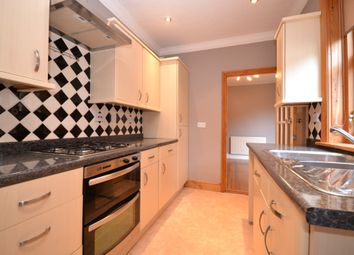 Thumbnail 3 bed terraced house to rent in Orchard Road, East Cowes