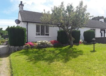 Thumbnail 2 bed semi-detached bungalow for sale in Ingleston View, New Abbey, Dumfries, Dumfries And Galloway.