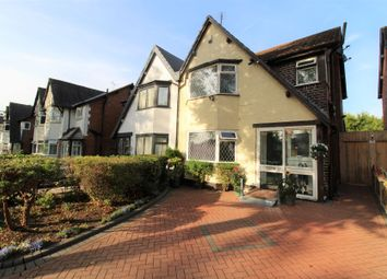 Thumbnail 3 bed semi-detached house for sale in Robin Hood Lane, Hall Green, Birmingham