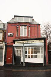 Thumbnail Retail premises for sale in Northumberland Road, Lemington Newcastle Upon Tyne