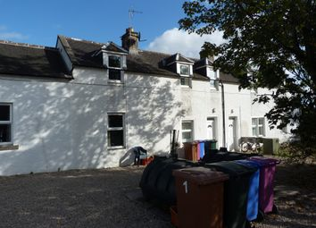 Thumbnail 2 bed cottage to rent in Linkwood Farm Cottages, Elgin