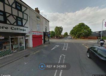 Thumbnail Studio to rent in Merry Street, Birmingham