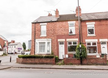 Thumbnail 2 bedroom terraced house for sale in Swan Lane, Stoke, Coventry
