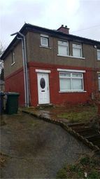 3 bed end terrace house for sale in Lennon Drive, Girlington, Bradford BD8