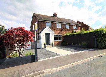 Thumbnail 2 bed semi-detached house for sale in Plumpton Field, Woodplumpton, Preston
