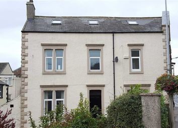 Thumbnail 5 bed end terrace house for sale in King Street, Aspatria, Wigton