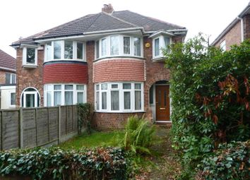 Thumbnail 3 bedroom semi-detached house for sale in Broad Meadow Lane, Kings Norton, Birmingham
