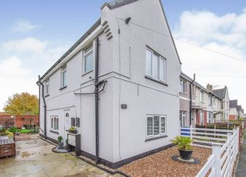 Thumbnail 2 bed end terrace house for sale in Balfour Road, Doncaster