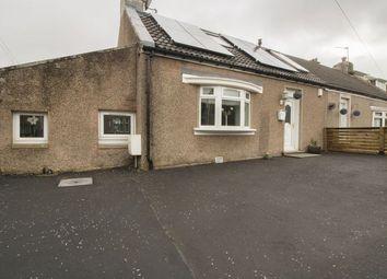 Thumbnail 3 bed detached house for sale in Lanark Road, Carluke