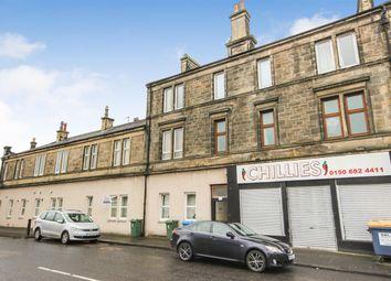 Thumbnail 2 bed flat for sale in Grangepans, Bo'ness