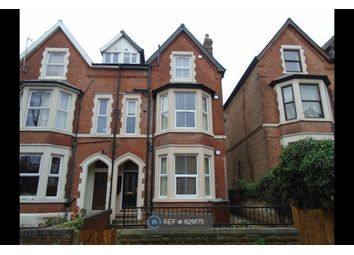 Thumbnail 1 bed flat to rent in Mapperley Park Drive, Nottingham