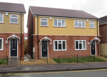 Thumbnail 2 bed semi-detached house for sale in New Swan Lane, West Bromwich
