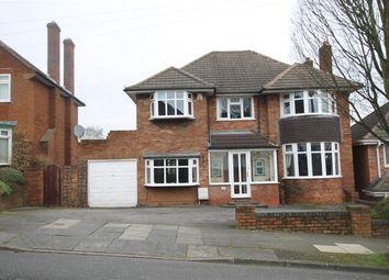 5 bed detached house for sale in Pilkington Avenue, Sutton Coldfield B72
