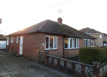 Thumbnail 2 bed semi-detached bungalow for sale in Linda Grove, Cowplain, Waterlooville